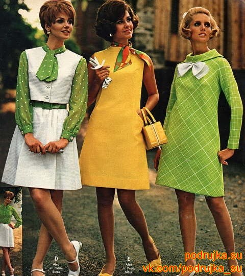 женская мода 60-х годов фото