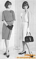 moda-70-20-11-.jpg