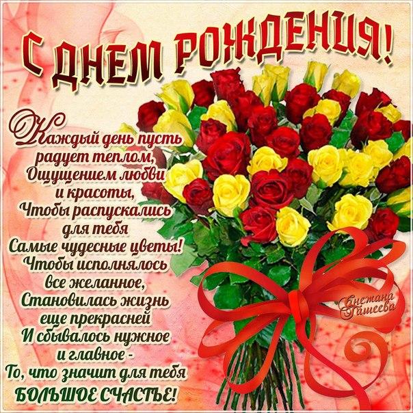 Ольчик от всей души хочу поздравить тебя с днем рождения!!!