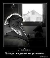 3c64ff6c83c0_42_226101_lyubov.jpg