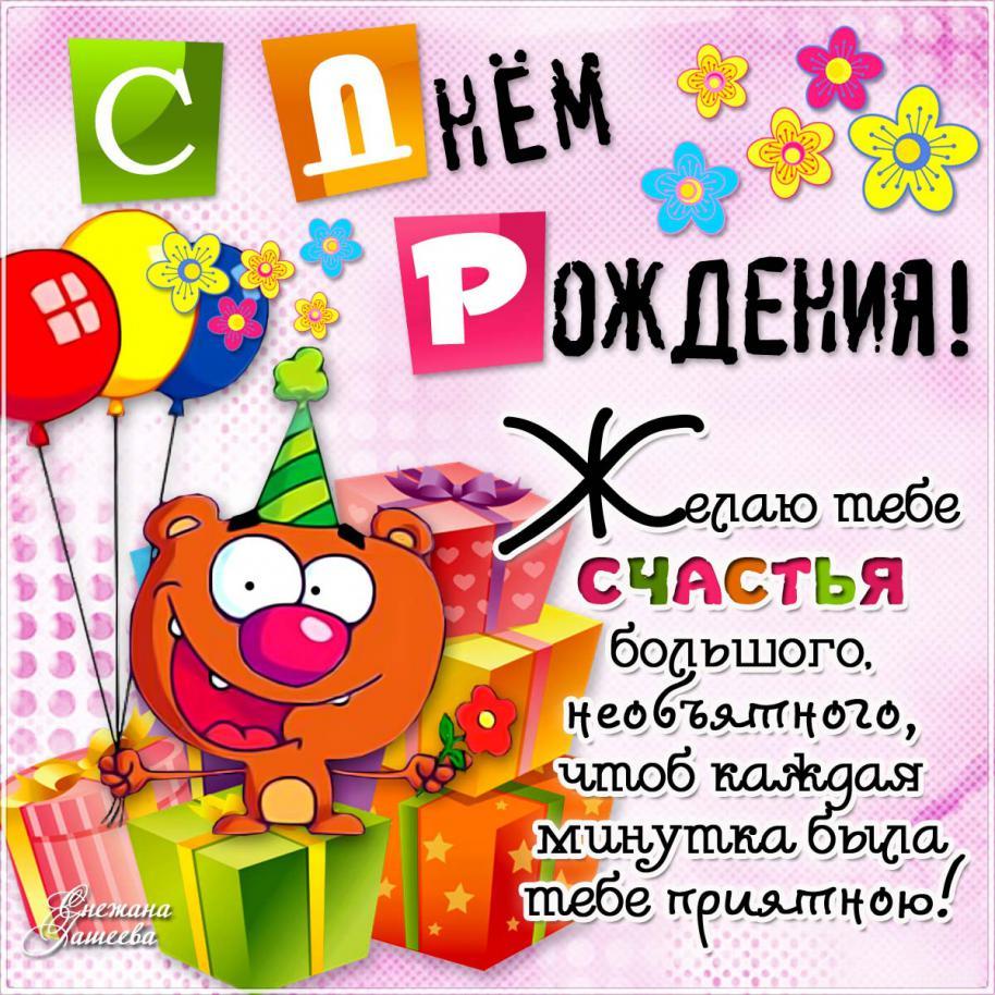 http://www.zizn.ru/attachments/15095d1456041999-d77365daacd775c57b846125cf8dd62f.jpg