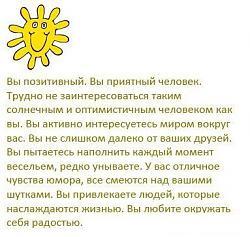 rjz0fqytn0q-1.jpg
