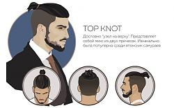 3-top-knot-1-.jpg