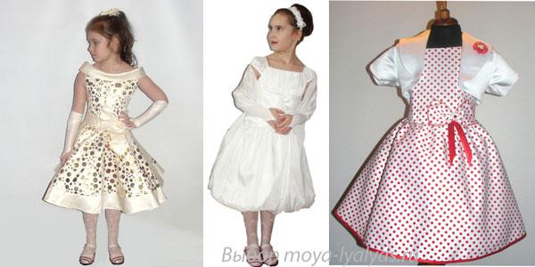 как рисовать эскиз платье