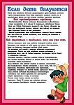 zndphnaowu4.jpg